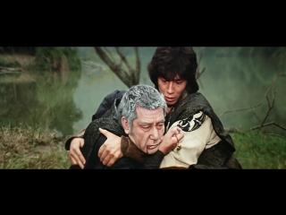 Ниндзя в логове дракона (1982) BDRip 720p