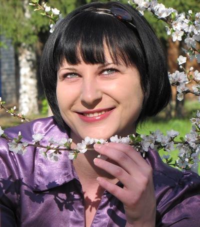 Наталья Пономарева, 8 августа 1984, Балахна, id196747824