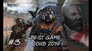 The Best Game Coub 3 2019 APEX LEGENDS METRO EXODUS GOD OF WAR нарезочка свежих приколов
