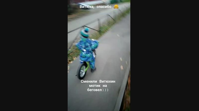 Тимончик гонщик