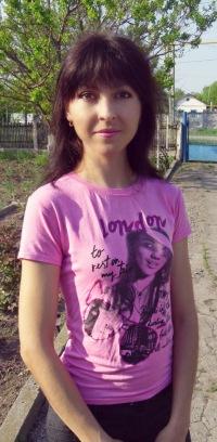Ирина Мостовая, 17 января 1977, Новосибирск, id132426385