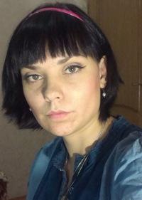 Алина Карасёва