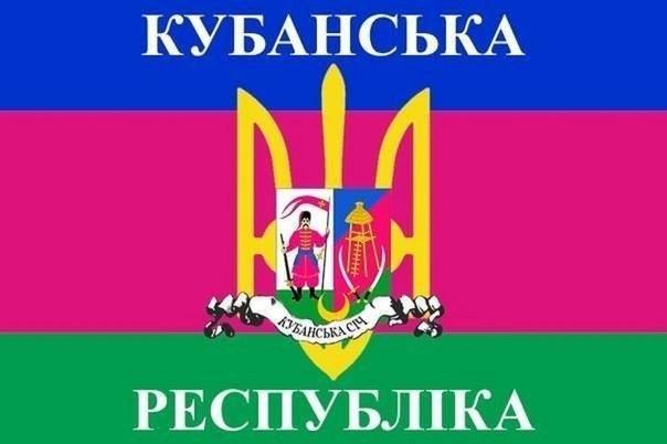 План Путина по созданию марионеточных государств на территории Украины провалился, - Сикорский - Цензор.НЕТ 1341