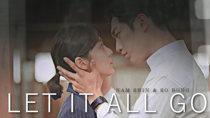Nam shin so bong ● let it all go
