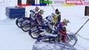 Мотогонки на льду Финал личного Первенства России 2019 Вятские Поляны 1 день