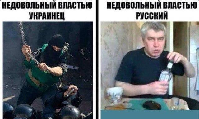 Путин воспринимает с непониманием связь антироссийских санкций с реализацией минских договоренностей, - Песков - Цензор.НЕТ 4674