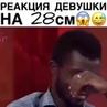 Приколи від ботана 2 7k on Instagram Підписуйтесь на сторінку З українськими приколами 👇👇👇👇👇👇👇👇 👉@ 👈 👉@ 👈 👉@ 👈 👆👆