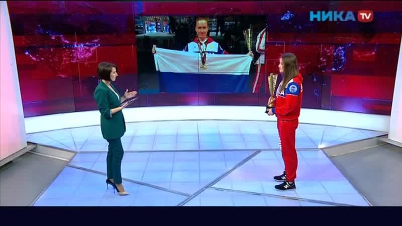 27 11 2018 Ника ТВ Судебный пристав по ОУПДС Ксения Мирошниченко чемпионка Европы по кикбоксингу