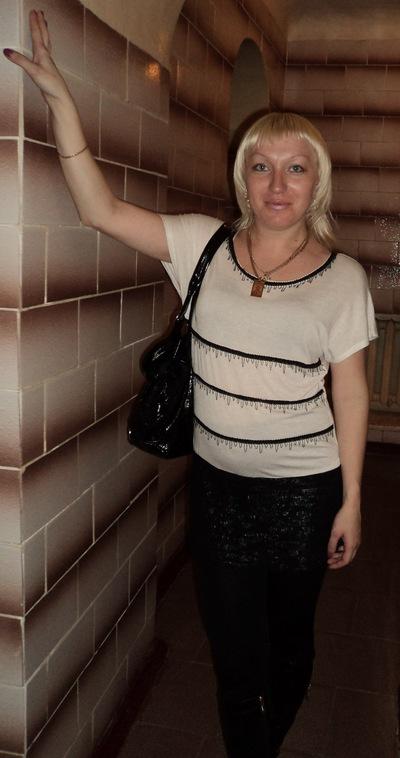 Юлия Богданова, 13 февраля , Самара, id155090643