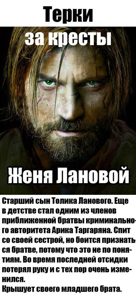 Игры престолов / Game of Thrones - Страница 5 GMNCencjBl0
