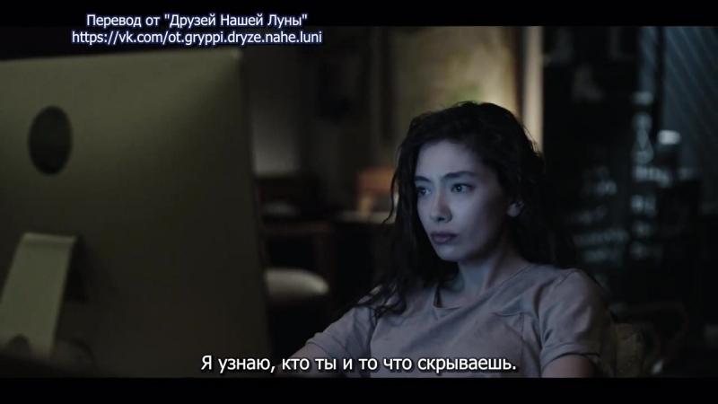 Фраг из 4, 5 и 6 серии Дно с рус-суб