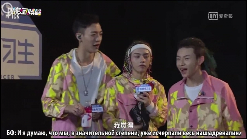 РУС САБ Idol Producer cut Backstage ZERO