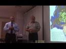 Vladimir Megre Speech, Part 1/6 -- NY, USA 7/23/16