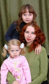 Софья Попова, 12 апреля , Екатеринбург, id169956177