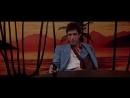 Лицо со шрамом 1983 / Scarface / фрагмент