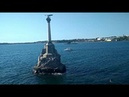 Па́мятник зато́пленным корабля́м монумент в Севастополе Подво́дная ло́дка ПЛ подлодка субмарина