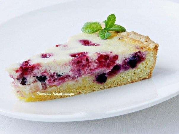 Пирог со смородиной песочное тесто рецепт