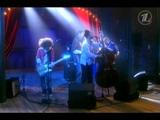 Billy's Band в