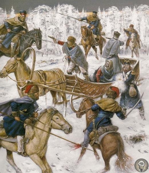 Наполеоновские войны, или Гибель Великой армии Мишель Ней герой сражения при Красном, ставшего могилой для Великой армии Наполеона. «Можно судить, какой ужасной бойней было это сражение; оно