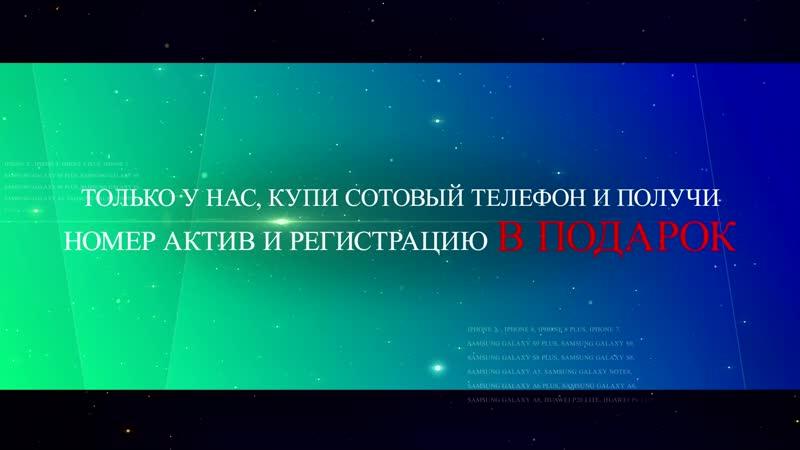 Рекламный ролик 5