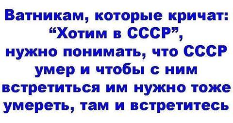 Госкино запретило украинско-белорусский сериал - Цензор.НЕТ 6960