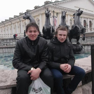 Раниль Замалиев, 30 ноября 1995, Казань, id156483330