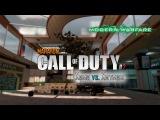 Марафон Call of Duty #2 - Хема vs Хитман