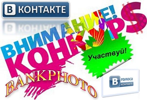 https://pp.vk.me/c418625/v418625471/4454/1WktDDS7maw.jpg