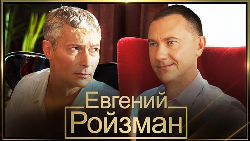 РОЙЗМАН ИЛОН МАСК, ШЕВЧУК, НАВАЛЬНЫЙ \ LOVYGIN 16