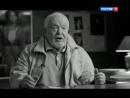 Сергей Соловьев. Те, с которыми я... Лариса Шепитько 2017