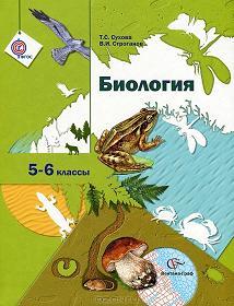 Ольга и сергей федины ускоренное обучение учимся читать и считать