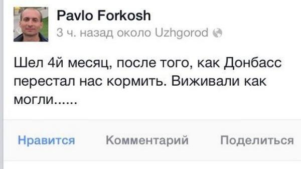 Позиции сил АТО четырежды обстреляли из минометов с территории РФ, - Тымчук - Цензор.НЕТ 7639