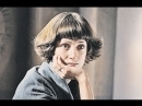 Зеркала * Виктория Исакова в роли Марины Цветаевой в биографической мелодраме