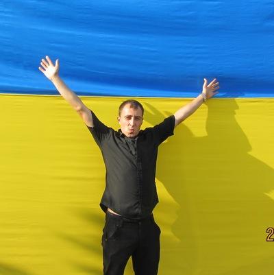 Саня Цвитков, 29 октября 1988, Черкассы, id95511961