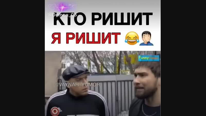 я ору с них )