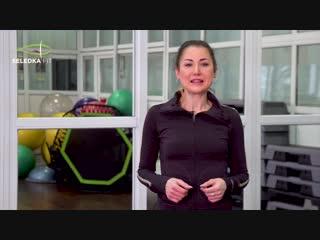 Бесплатный онлайн-курс по фитнесу
