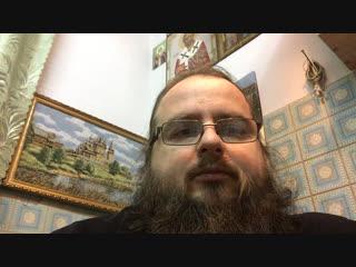 отец Митрофанов - эфир Вк 272