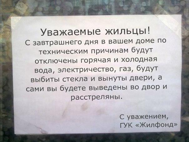 poocheredi-trahayut-parnya-devushki