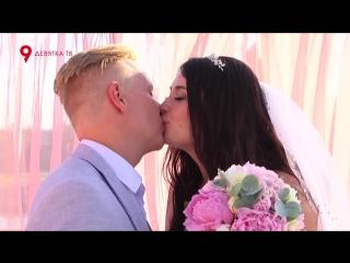 Свадьба Мечты_ Сакерины