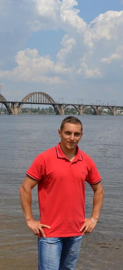 Дмитрий Альфа, 9 декабря , Запорожье, id25225834