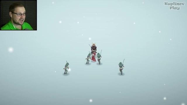 Самурайская считалочка
