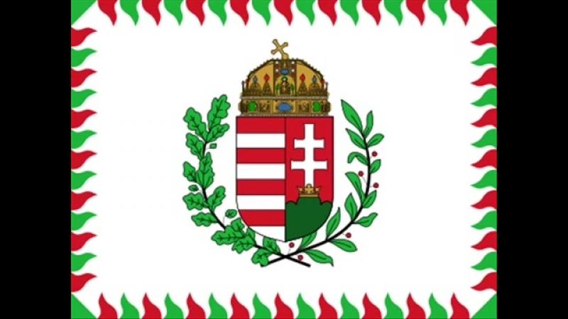 Венгерский военный марш - Rákóczi induló