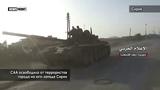 САА освободила от террористов города на юго-западе Сирии