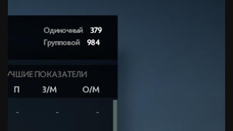 ди буст 306ммр