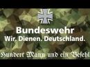 Hundert Mann und ein Befehl - Bundeswehr