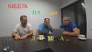 Договор с аферистами из Яндекс Такси