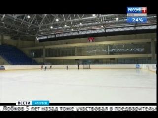 Приём документов для участия в предварительном голосовании «Единая Россия» продолжается в Иркутской области