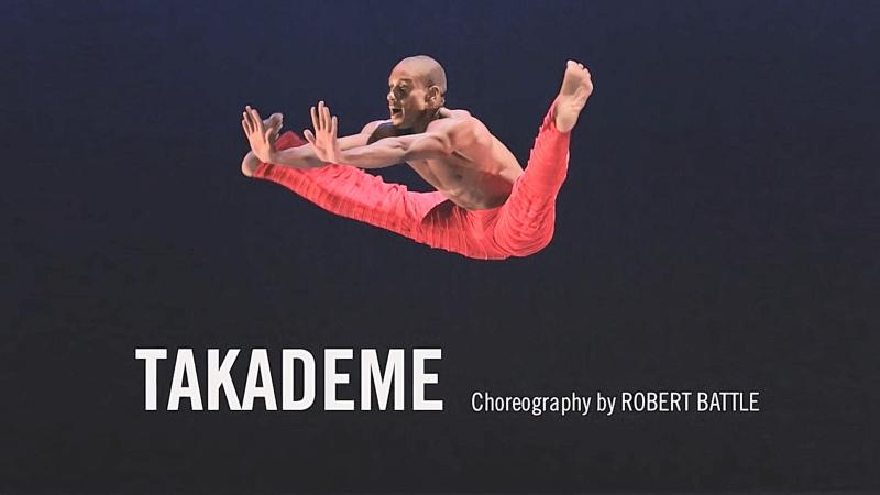Alvin Ailey- Takademe by Robert Battle