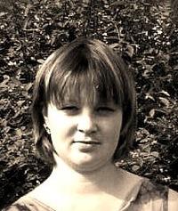 Мария Цаплина, 18 апреля 1987, Нижневартовск, id133927738