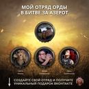 Ярослав Кудрявцев фото #17
